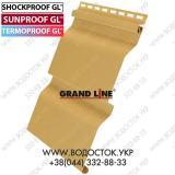 Сайдинг Grand Line Amerika кремовый D4,4 (0.8064кв.м)